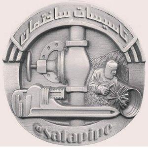 رضا فتحی