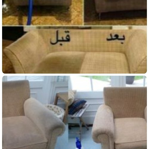 قالیشویی و مبلشویی