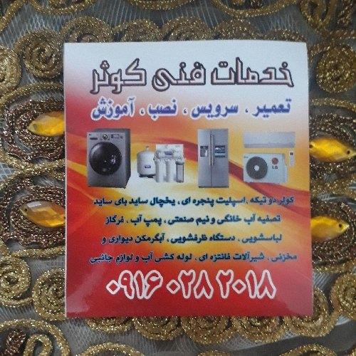محمد تمیم طبار