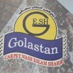 قالیشویی گلستان اسلامشهر