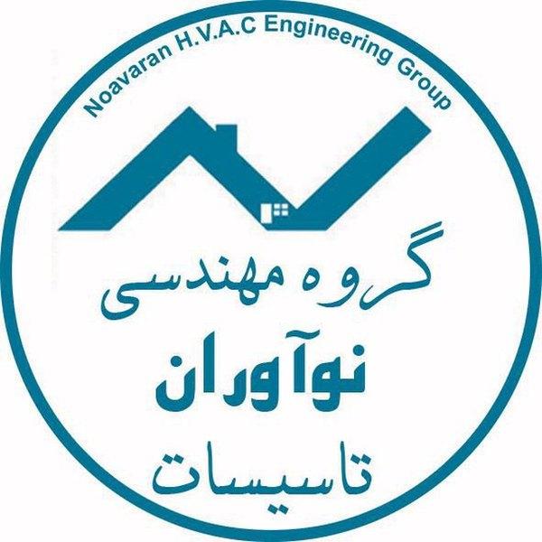 گروه مهندسی نوآوران