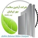 شرکت آرشین سلامت مهر ایرانیان