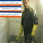 احمد خانناری