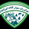 نواوران مهار آفات ایرانیان