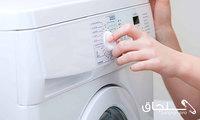 سرویس و تعمیر ماشین لباسشویی