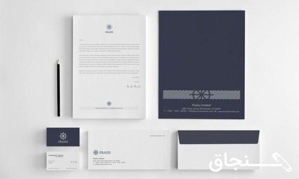 طراحی کارت ویزیت و سربرگ