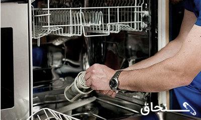 سرویس و تعمیر ماشین ظرفشویی