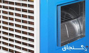 سرویس کولر آبی شیراز