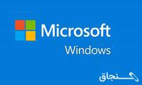 نصب ویندوز و نرم افزار