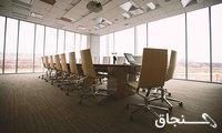 نظافت شرکت و محل کار
