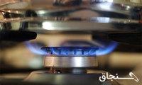 سرویس و تعمیر اجاق گاز