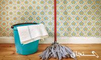 نظافت راه پله و فضای مشاع