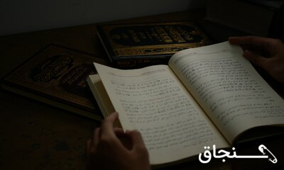 آموزش عربی دبیرستان