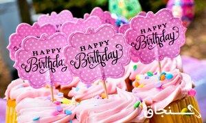 سفارش کیک تولد