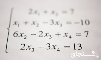تدریس ریاضی دبیرستان