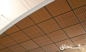 ساخت و اجرای سقف کاذب