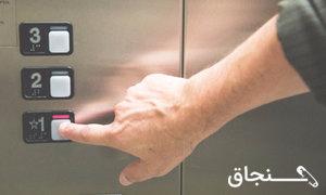 تعمیر و سرویس آسانسور