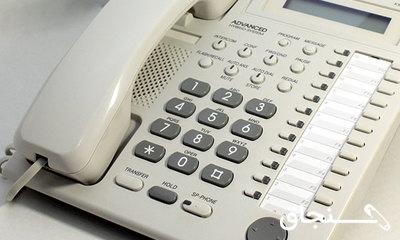 تعمیرات و نصب تلفن سانترال