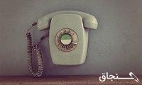 تعمیر تلفن